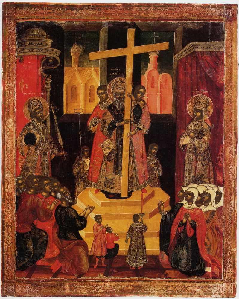 Αποτέλεσμα εικόνας για η υψωση του τιμιου σταυρου